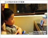 2012.03.25 台北東區祥發茶餐廳:DSC_7629.JPG