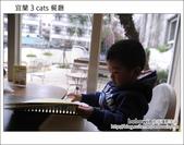 2012.02.11 宜蘭3 cats 餐廳:DSC_5036.JPG