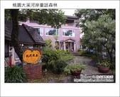 2012.08.26 桃園大溪河岸童話森林:DSC_0350.JPG