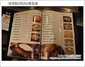 2012.10.01 阪急BOTEJYU摩登燒:DSC_5086.JPG