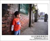 2012.11.04 台北信義區南南四村:DSC_2809.JPG