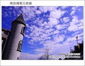2013.02.13 南投埔里紙元首館:DSC_1995.JPG