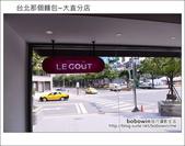 2013.04.23 台北那個麵包~大直分店:DSC_5131.JPG
