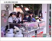 2013.01.25台南 鄭記蔥肉餅、集品蝦仁飯、石頭鄉玉米:DSC_9521.JPG