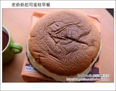 大阪 りくろ(Rikuro) 老爺爺起司蛋糕~~簡單美味的幸福甜點 - :DSC_7032.JPG