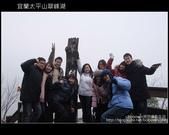 [ 宜蘭 ] 太平山翠峰湖--探索台灣最大高山湖:DSCF5879.JPG