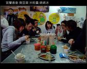 [ 宜蘭地方小吃 ] 宜蘭香廚臭豆腐、米粉羹、綿綿冰:DSCF5616.JPG