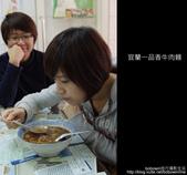 [ 宜蘭好吃 ] 宜蘭一品香牛肉麵:DSCF5355.JPG