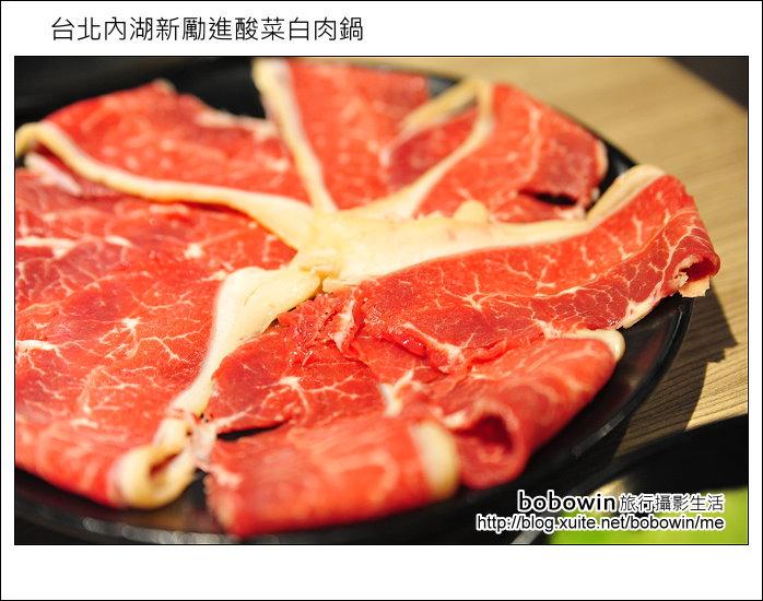2013.07.05 台北內湖新勵進酸菜白肉鍋:DSC_3057.JPG