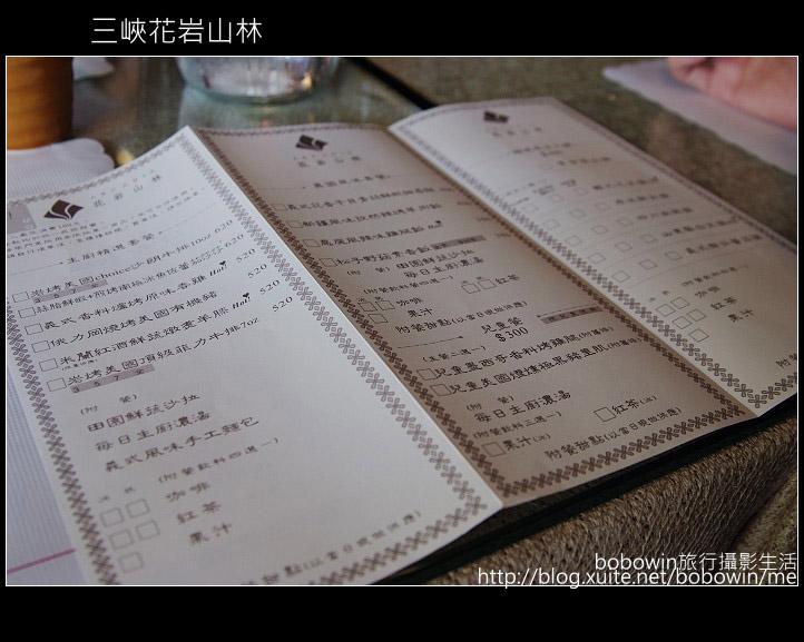 2009.07.04 三峽花岩山林:DSCF5756.JPG