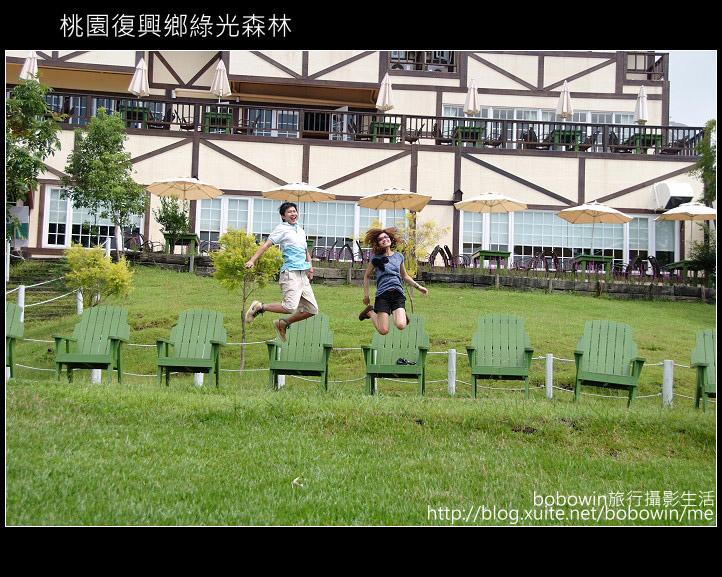 2009.08.15 綠光森林:DSCF6560.JPG