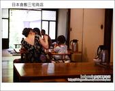 Day3 Part2 倉敷三宅商店:DSC_8117.JPG