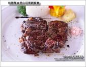 桃園隱峇里山莊景觀餐廳:DSC_1234.JPG