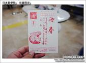 日本郵便局:DSC08538.JPG