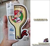 廣島郵便局:DSC_0451.JPG