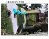 日本東京之旅 Day3 part2 三鷹の森ジブリ美術館:DSC_9789.JPG