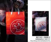 日本東京之旅 Day4 part5 麵包超人專賣店:DSC_0803.JPG