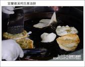 2012.09.22 宜蘭礁溪柯氏蔥油餅:DSC_0956.JPG