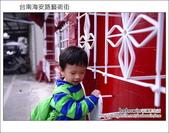 2013.01.25 台南海安路藝術街&北勢街藝術街:DSC_9142.JPG
