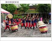 2012.04.28 南庄老街趴趴走:DSC_1418.JPG