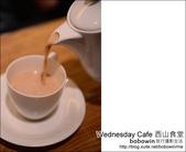2013.05.26 Wednesday Cafe 西山食堂:DSC_6292.JPG
