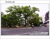 日本岡山城:DSC_7428.JPG