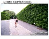 Day3 Part4 長春藤廣場&大原美術館:DSC_8297.JPG