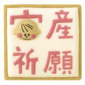 日本東京SKYTREE:餅乾03.jpg