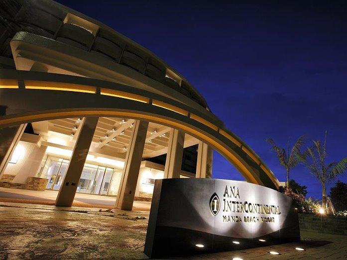 沖繩海濱飯店:08_全日空萬座海濱飯店02.jpg