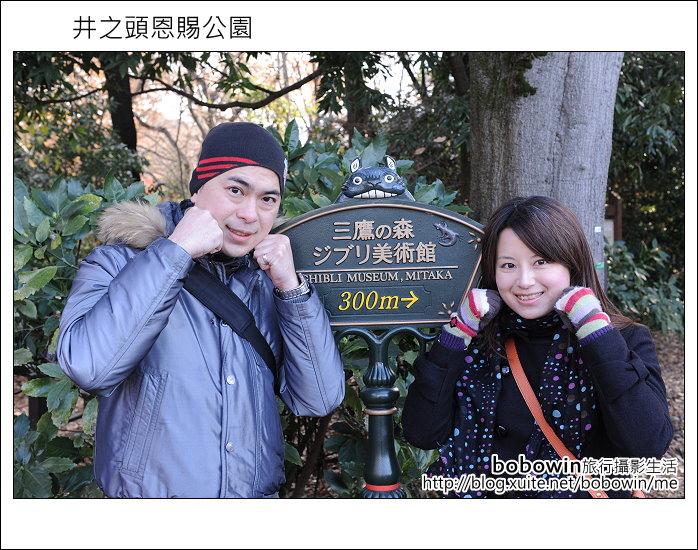 日本東京之旅 Day3 part1 井之頭恩賜公園:DSC_9698.JPG
