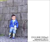[ 日本北海道 ] Day3 Part3 北海道小樽運河 & KIRORO渡假村:DSC_9121.JPG