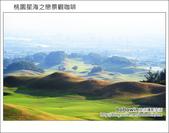 2012.10.04 桃園大園星海之戀:DSC_5420.JPG