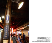 2012.10.14 南投寶島時代村:DSC_2187.JPG