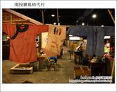 2012.10.14 南投寶島時代村:DSC_2344.JPG