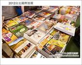 2012台北國際旅展~日本篇:DSC_2615.JPG