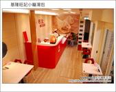 2013.03.21 基隆旺記小籠湯包:DSC_6541.JPG