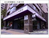 2013.04.23 台北那個麵包~大直分店:DSC_5134.JPG