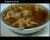 [ 宜蘭 ] 羅東林場肉羹--傳統的好味道:DSCF5501.JPG