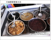 06_花蓮壽豐豐春冰店:DSC_1886.JPG