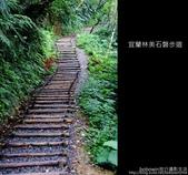 2009.06.13 林美石磐步道:DSCF5526.JPG