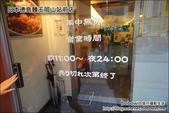日本德島麵王岡山站前店:DSC04929.JPG