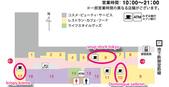 日本大阪梅田美食名產地圖:Lucua f_map_b1.jpg