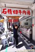 高鐵假期 台南奇美博物館、花園夜市一日遊 :DSC_2800.JPG