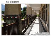 2011.08.14 南投信義羅娜村:DSC_0875.JPG