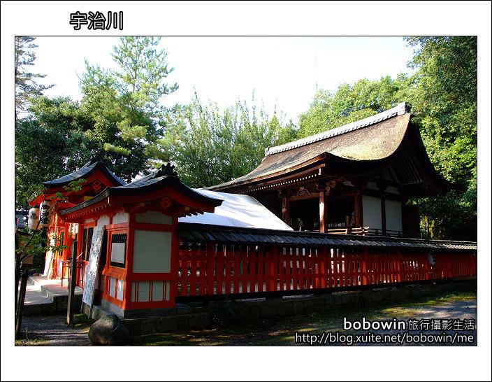 Day4 part5 宇治上神社:DSCF9026.JPG