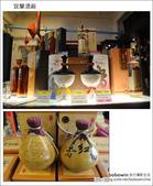 2011.08.19 宜蘭酒廠:DSC_1157.JPG