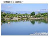 2011.08.20 羅東運動公園單車行:DSC_1619.JPG