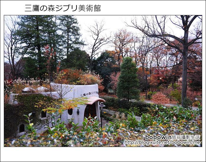 日本東京之旅 Day3 part2 三鷹の森ジブリ美術館:DSC_9790.JPG