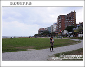 2011.10.30 淡水老街:DSC_0604.JPG