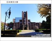 日本東京之旅 Day4 part3 東京大學學生食堂:DSC_0629.JPG